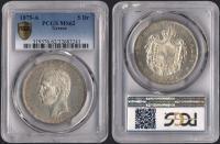 A. Karamitsos Public and live bid Auction #561 of Coins, Medals & Banknotes