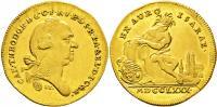 Gerhard Hirsch Nachfolger Coins and Medals Auction #324