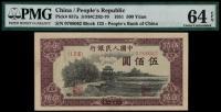 John Bull Stamp Auctions Hong Kong, China & Worldwide Coins and Banknotes