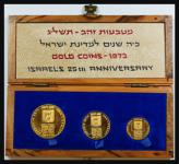 Romano House of Stamp sales ltd Auction #38: Worldwide Stamps, Postal History, Worldwide Coins & Worldwide Banknotes
