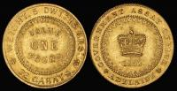 Status International Auction #328 - Coins, Banknotes, Militaria
