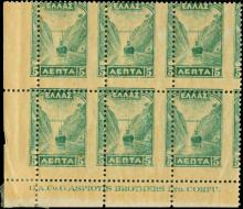 A. Karamitsos Auction 667 WEB Philatelic Auction