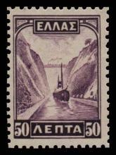 Athens Auctions Public Auction 82 General Stamp Sale