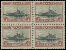 A. Karamitsos Public & Live Internet Auction 673