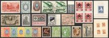 OldLouis Auctions Russia: Empire & Offices Abroad - Rare Stamps Auction №8