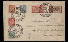 Athens Auctions Mail Auction #52 General Stamp Sale