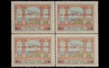 Athens Auctions Public Auction 62 General Stamp Sale