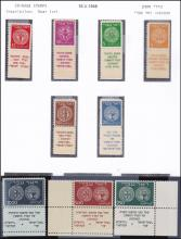 Romano House of Stamp sales ltd Auction #39: Worldwide Stamps, Postal History, Worldwide Coins & Worldwide Banknotes