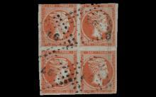 Athens Auctions Public Auction 74 General Stamp Sale