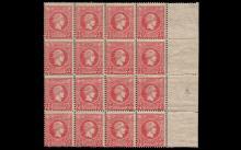 Athens Auctions Public Auction 90 General Stamp Sale