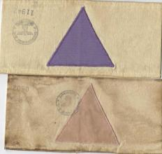 Negev Holyland 96h Holyland Postal Bid Sale