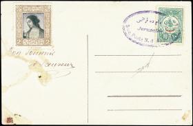 Heinrich Koehler Auktionen Heinrich Köhler Auction 376 - Day 2