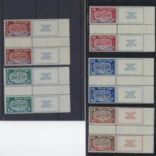 Negev Holyland 97th Holyland Postal Bid Sale