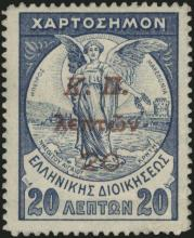 A. Karamitsos Postal Auction 660 General Philatelic Auction