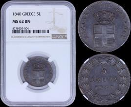 A. Karamitsos Postal & Live Internet Auction 984  (Part A)