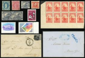 Guillermo Jalil - Philatino Auction # 2025 ARGENTINA: Special June auction