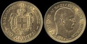 A. Karamitsos Auction #515 of Coins, Medals & Banknotes