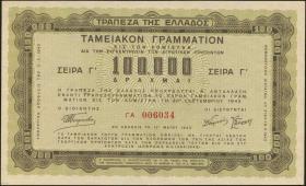 A. Karamitsos Auction #518 of Coins, Medals & Banknotes