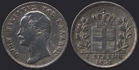 A. Karamitsos Public and live bid Auction #564 of Coins, Medals & Banknotes