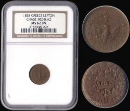 A. Karamitsos Public and live bid Auction #573 of Coins, Medals & Banknotes