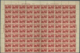 Auktionshaus Christoph Gärtner GmbH & Co. KG Single lots Philately Overseas & Europe. Auction #39 Day 4
