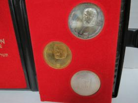 Ben-Ami Endres Auctions Auction 242: Stamps , Archaeological items and coins, World Coins, Silver and Jewelry