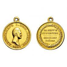 Gerhard Hirsch Nachfolger Münzen und Medaillen Auction #334