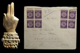 Historama Historama Winter Mail Auction (#3)