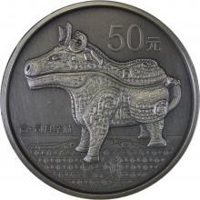 Jennes und Kluettermann Auktionshaus 64 Briefmarken-Auktion