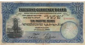 Jerusalem of Gold Public Auction #2