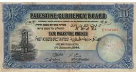 Jerusalem of Gold Public Auction #2