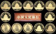John Bull Stamp Auctions China, Asia & Worldwide Coins and Currency
