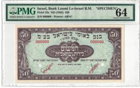 king David Auction Auction 4 Part 2 Numismatics and rare stamps