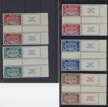 Negev Holyland 92nd Holyland Postal Bid Sale