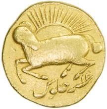 Stephen Album Rare Coins Numismatic Auction #21