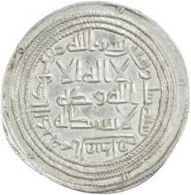 Stephen Album Rare Coins Numismatic Auction #22