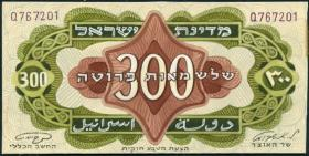 Tel Aviv Stamps Ltd. Auction #45