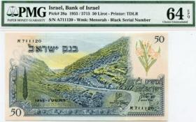 Tel Aviv Stamps Ltd. Auction #46