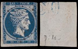 A. Karamitsos Public & Live Internet Auction 685