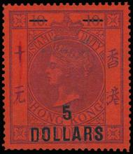 John Bull Stamp Auctions THE 2021 SUMMER SALE - SALE 336 Day 4